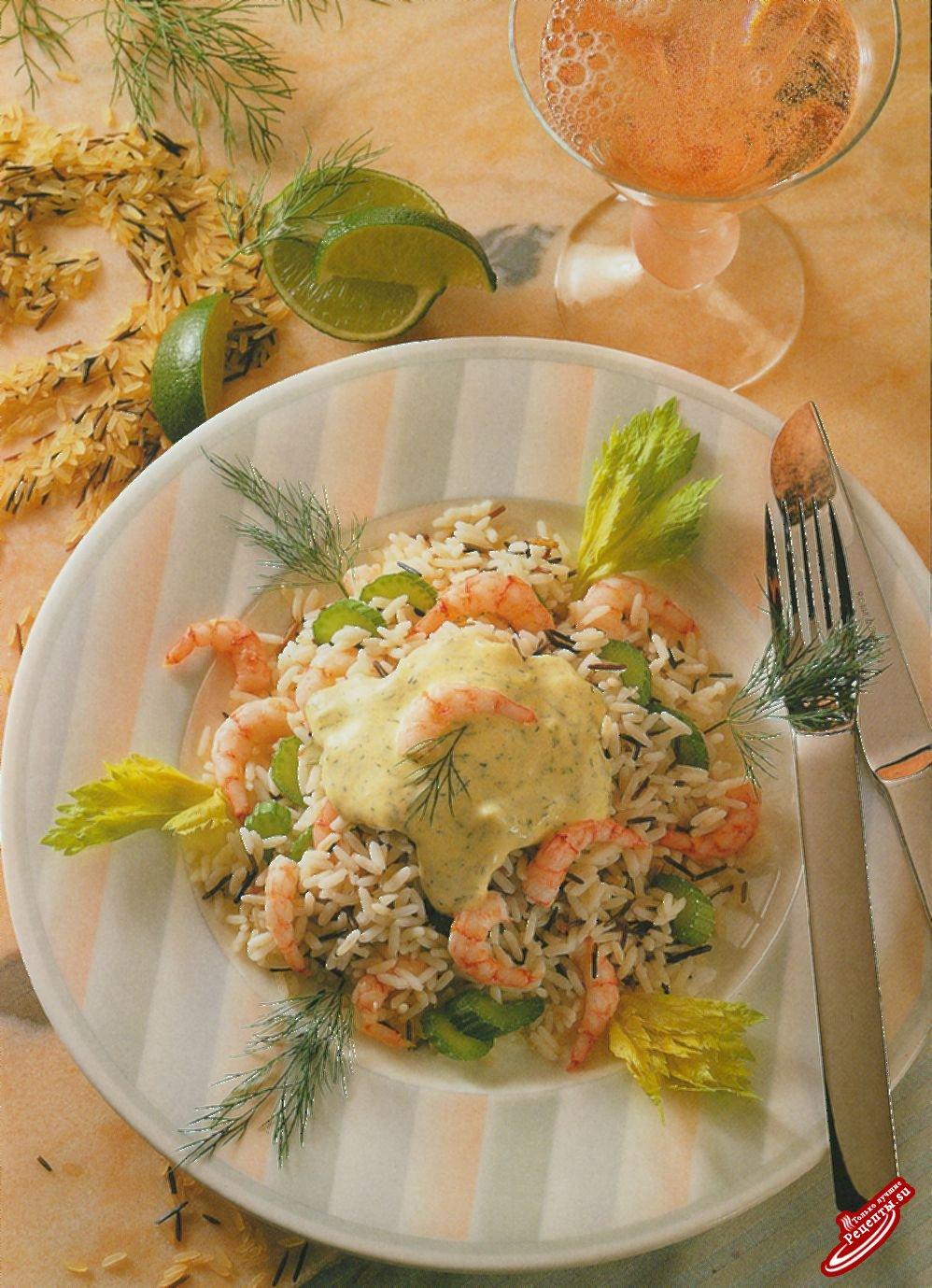 Салат с диким рисом и креветками