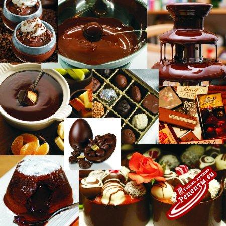 Лакомства из шоколада