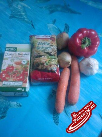 Салат фасолевый с перцем и морковью на зиму.
