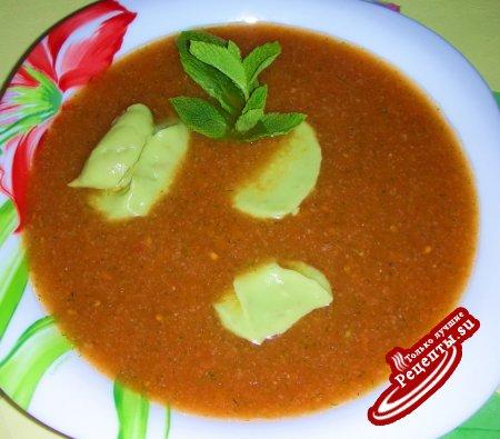Холодный Гаспачо с кремом из авокадо(один из вариантов Гаспачо)