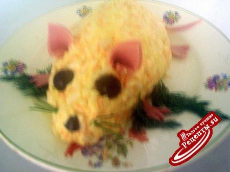 """Сырный салат """"Мышка"""""""