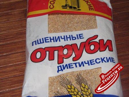 """Быстрый"" хлеб с отрубями (для хлебопечки)."