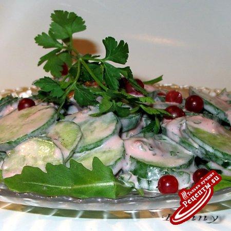 Салат из огурцов с бруснично-медовой заправкой