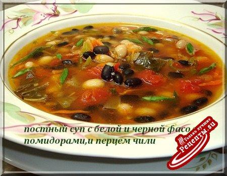 Постный суп из белой фасоли