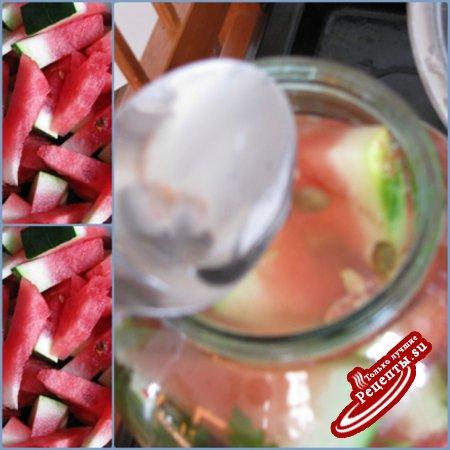 Маринованный арбуз.