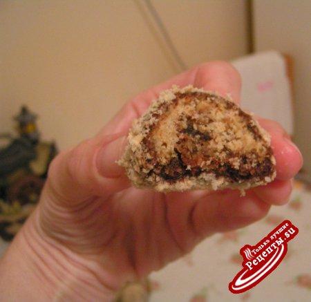 Печенье каштаны рецепт с фото