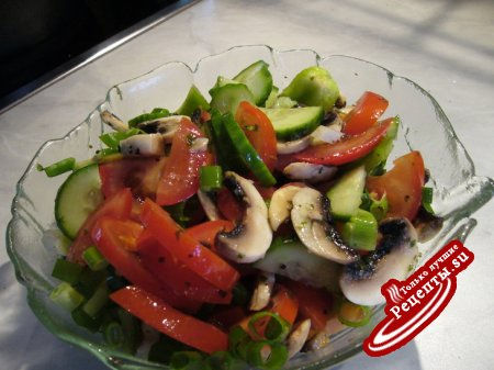 Французсkий салат