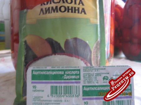 помидоры без уксуса!