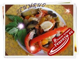 Баклажанчики с овощами