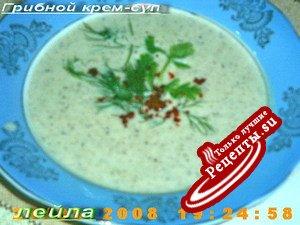 Грибной крем-суп. Проще простого, изумительный на вкус.