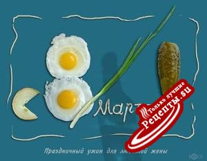 Легальный женский выходной))))