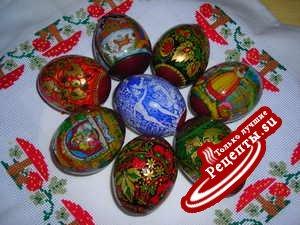 Пасхальные яйца ( мой вариант)
