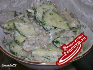 Простой ,но очень вкусный огуречно-грибной салат с творожной заправкой