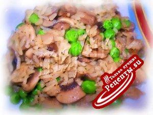 Рис с шампиньонами и зелёным горошком
