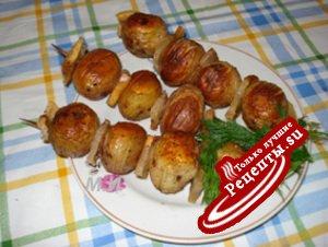 Шашлык из картошки