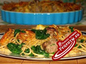 Спагетти из цельного зерна со шпинатом и мясными фрикадельками