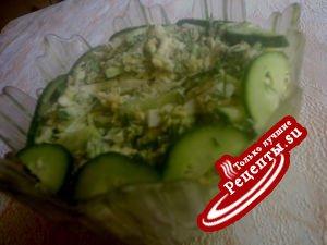 Сырный салат с укропом