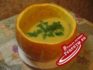 Тыквенный суп-пюре в тыкве