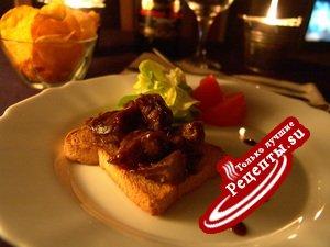 Жаренная печень (Foie Gras)